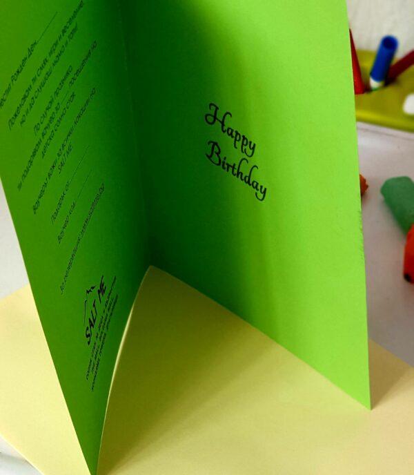 Подарък за детски рожден ден